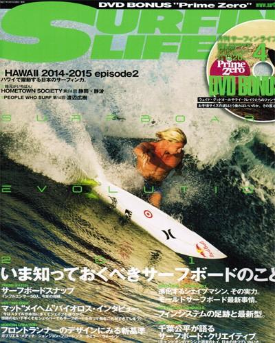 surfinlife_20150309-01