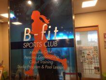 B-fit鶴見緑地にてStreamTrailフェア開催中!!