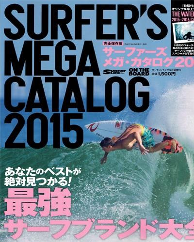 surfers_20150402_01-400x500