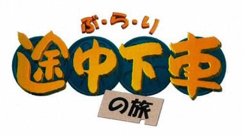 20131012_gyoukai_08