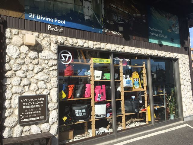 StreamTrail Outfitters名古屋店 イベントのお知らせ