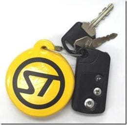 Streamtrail Floating Key Chain