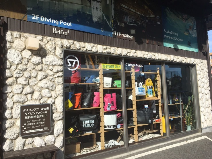 Stream Trail Outfitters NAGOYA / JAPAN